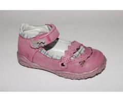 Doskonała oferta duży wybór obuwia dla dzieci