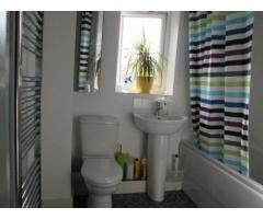 Wynajme pokoj w czystym i spokojnym mieszkaniu Bolton BL3